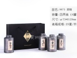 广州义统包装 马口铁9873半斤茶叶4圆罐装润物定制批发