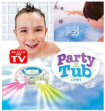 party in the tub 儿童洗