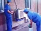 成都專業空調移機 拆裝 維修加氟 找全興 1年保修放心