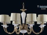 简约现代复古美式铜灯 西班牙进口天然云石