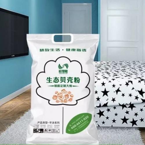 广州贝壳粉涂料价格哪个品牌比较优惠