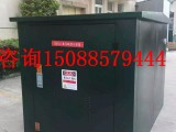 35KV户外欧式高压电缆分支箱DFW-35/630一进三出