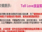 丽江专业求婚策划公司,表白,生日纪念日浪漫惊喜策划
