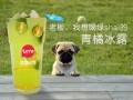 冰雪时光全国奶茶加盟第一品牌