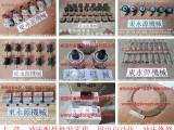 JB36-630冲床摩擦片,安川伺服器维修-胜祥润滑油脂泵等