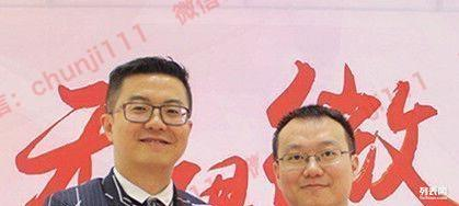 丸美股份春纪青春微商官方总部招商加盟诚招各级代理