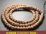 海南藏族自治州哪里能买小叶紫檀 星月金刚菩提?红木佛珠厂家