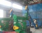 制粒机设备加盟 工程机械 投资金额 10-20万元