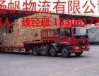 宜兴到河南 郑州 洛阳 开封 新乡货运物流专线公司
