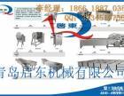 QD泡菜加工机械流水线设备供应厂家