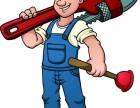 持电工证电工专业电路安装维修排障