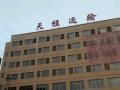 出租荆州4200平米写字楼42000元/月