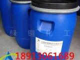厂家直销羊毛柔软剂氨基硅油柔软剂LT-J02