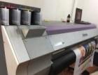 MIMAKI 武藤写真机UV平板机UV卷材机