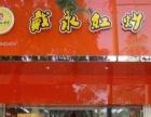 株洲戴永红干果炒货零食店加盟 日营业额高达上万