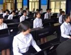 重庆春珲人文学校教你7件事帮孩子树立自信