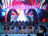 洛阳爵士舞韩舞现代舞成人舞蹈班 零基础舞蹈教练培训