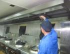 深圳龙岗厨房油烟清洗价格多少