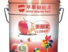 中山高弹橡胶防水漆加盟选择苹果健能漆