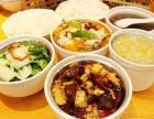 中式快餐技术在广州番禺市桥有培训班