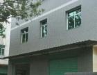 灌口 海翔大道边上村庄(电商谷 仓库 200平米