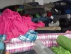 北京布料回收总公司,服装尾货回收