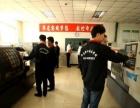 数控焊接学校沈阳培训学校沈阳幼师专业幼儿园