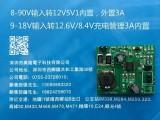锂电池充电管理芯片/8.4V2A大电流锂电充电IC
