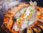 老厨人深海炖锅能加盟吗?老厨人深海炖锅利润大吗?