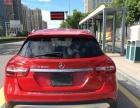 奔驰GLA级2015款 GLA200 动感型 精品车况支持零首付