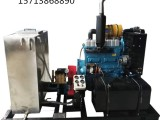 辽宁本溪厂家供应超洁牌除漆除锈进口高压清洗机