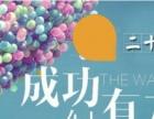 合肥滨湖高考英语培训/滨湖高考英语基础班/高考英语