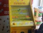 九成新弹珠游戏机