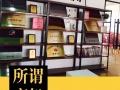 温州淘宝美工培训_ps培训_温州在温州网特电商学校
