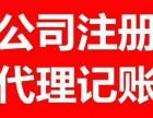 昆山注册饭店 餐饮店办理食品经营许可证有什么要求