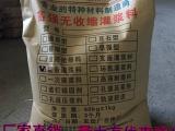 北京高强无收缩灌浆料厂家直销价格