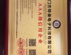 哈尔滨ICP办理,全国 呼叫中心许可证