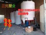 三元厂家10吨锥底塑料桶10T锥底储罐10立方耐酸水箱