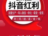 郑州飘度有限公司