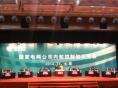 天津投票器、抢答器、iPad租赁