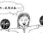初中生零基础学IT 到北大青鸟洛阳融科