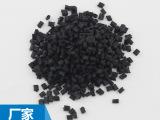 厂家直供PA6增强尼龙(GF33)工程塑料 黑色一级尼龙再生塑料