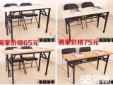 重庆会议桌培训条形折叠桌展会酒店户外展收折桌折叠椅批发价