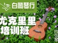 合肥学吉他 暑假学什么?合肥吉他培训班尤克里里培训班多少钱?