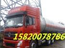 铝合金油罐车 不锈钢油罐车 碳钢油罐车 水泥罐车 沥青罐车1年1万公里18.78万