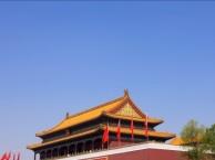 超实惠北京4日游,仅188元【千人游北京】四日游