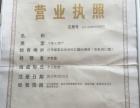 选择江华荣事达空气能热水机,省钱、省事、更省心。
