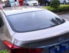 现代 朗动 2016款 1.6L 自动尊贵型新车到店