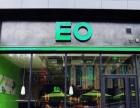 EO咖餐加盟 EO咖餐轻食加盟招商