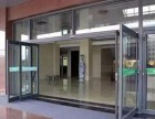 南京玄武区维修自动门感应器反应慢的问题感应玻璃门维修